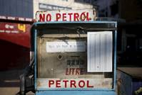 Nepal considers air-lifting fuel as India border stays shut