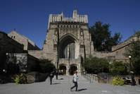 Rape on U.S. university campuses reaches