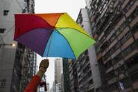 U.S. lawmakers introduce bill promoting LGBT rights worldwide