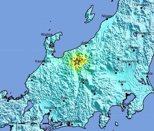 Magnitude 6.8 quake hits central Japan; no tsunami warning