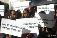 Stateless in Dominican Republic risk expulsion -Amnesty