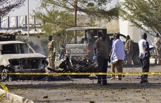 Suspected Boko Haram militants attack Nigerian border town