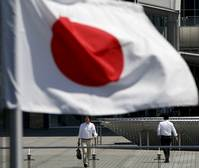 UN climate fund gears up to deploy cash after Japan inks pledge