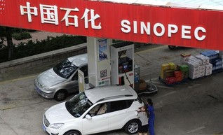China corruption watchdog launches inspections, eyes Sinopec