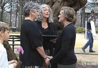Alabama high court orders halt to same-sex marriage licenses