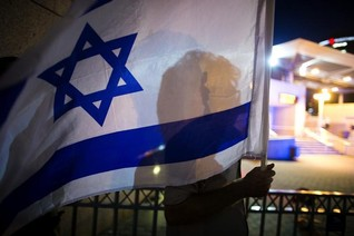 Israeli cabinet approves Jewish nation-state law