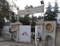Medical aid group denies Taliban were firing from Afghan hospital