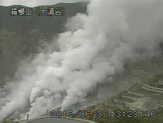 Small volcanic eruption closes parts of resort near Tokyo
