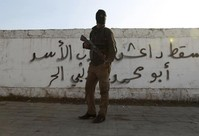 U.S. reviewing how to resume non-lethal aid to Syrian rebels