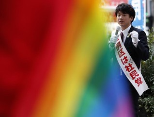 Small step by Tokyo district could be giant leap for LGBT equality