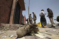 Rights group says Arab bombings killed dozens of Yemeni civilians